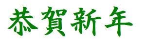 kyougashinnen_d