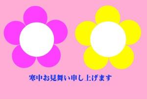 kantyumimai_f_p