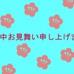 kantyumimai_u_b
