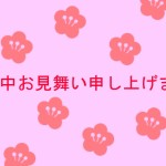 kantyumimai_u_p