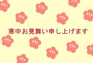 kantyumimai_u_y