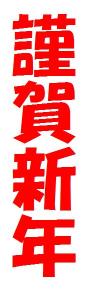 kingashinnen_d