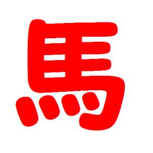 uma_a