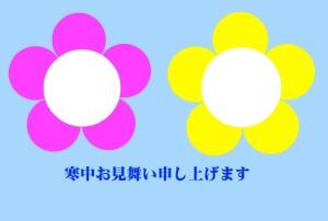 kantyumimai_f_b