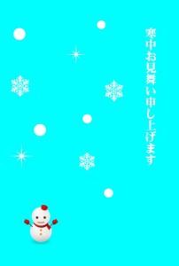 kantyumimai_y